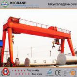 INQUIRY ABOUT MH Type Single Girder Light Duty Gantry Crane
