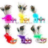 Peacock Feather Venice Carnival Mask For Kids/Adults TZ-B20