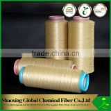 Oem Colorful Pp Multigilament Yarn 100% Intermingled Polypropylene