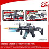 2015 battery sniper toy gun for sale