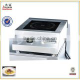 Induction cooker XNW-TS-PTL 0086-13580546328