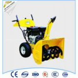 Made in China 6.5HP Loncin Snow Blower