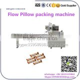 Shanghai factory BY-250 Horizontal biscuit packing machine, bread candy cookies flow wrapping machine                                                                                                         Supplier's Choice