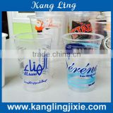 Printed Disposable PP Cups