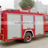 Dongfeng 2cbm mini fire engine
