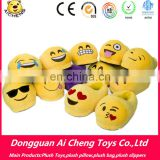wholesale lovely stuffed plush emoji kids slipper /various face emotion plush indoor emoji shoes