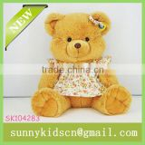 2014 HOT selling plush brown bear with plush fabric for making soft toys stuffed toys