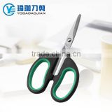 "(F125A)5"" Office/Student/School/Home/Household Scissor,Shear"