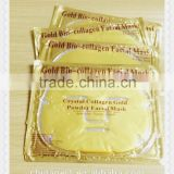 Hot selling CE certificated mask Skin care / gold face mask/gold facial mask for beauty personal care
