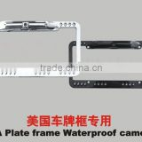 License Plate frame Rearview Camera for USA Cars, water proof design