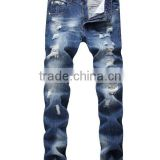 Washed Denim Men Fashion Jeans in China
