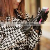 Finger Touch Screen Leather Gloves