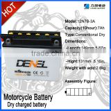 12 volt 7ah battery,battery,battery 12v 7ah,dynavolt battery quality,two wheeler battery,12v 7ah battery