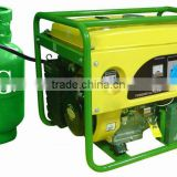 2KW -6KW Standby LPG/NG double use gas gasoline generator