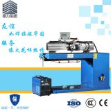 SSW Series Automatic Argon Arc(Plasma) Srtraight Seam Welding Machine