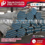 Construction steel pipe manufacturer for india market