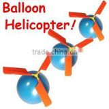 Wholesale Promotional DIY Magic Helicopter Balloon Toy from china