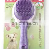 Top Grade Pet Dog Bathing Brush with Massage Function
