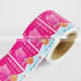 factory directly supply Cheap roll adhesive sticker bottle label for phamarcy products
