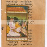 Harem Scene Mughal King & Queen Ethnic Wall Decor Indian Painting Hand Painted Miniature Art