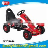 funny children tricycle 4 wheel tricycle with high quality