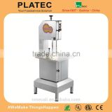 Electric Meat Cutting Machine Price | Meat Bone Saw Machine | Meat Cutter Machine For Sale