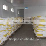 Extra grade vegetable fat filled milk powder