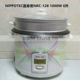 Stock lot for sale Home electronic Appliances Rice cooker stock