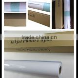 good <b>quality</b> and professional <b>photo</b> <b>paper</b>, inkjet <b>photo</b> <b>paper</b> roll