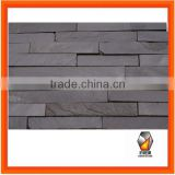 Natural Slate Wall Cladding Stone Black P018