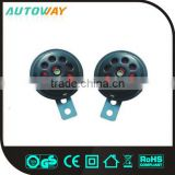 70mm Disc Electric Car Horn