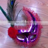 party carnival masquerade feather mask MPM-027