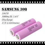 wholesale Samsung 30Q 18650 battery.