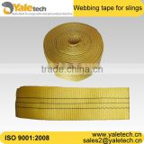 3T polyester Webbing tapes for lifting sling from China manufacturer
