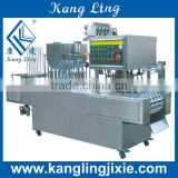 GDA Series Cup Filling Sealing Machine for juice, milk, etc