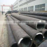 seamless steel pipe <b>used</b> in <b>power</b> plant