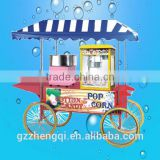cotton candy and popcorn and candy machine with cart