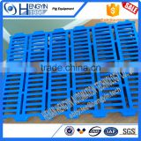 20 years manufacturer farm equipment design plastic slat flooring covering for pigs goat poultry