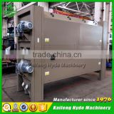 5XW Indica rice indented cylinder length separator machine