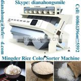 Sell Rice Color Sorter with high quality and low price