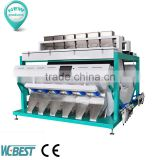 Top Quality Suction Type Seed Sorting Machine For Gum Arabic