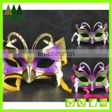 Butterfly design Masquerade Party Carnival Mask