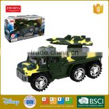 Zhorya game military car battery powered with Russian dubbing