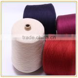 Wholesale Ring spun cotton yarn 40s/2 dyed in various colors sample free