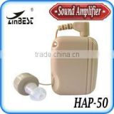 Mini body worn personal sound amplifier pocket hearing aid (HAP-50)