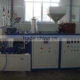 computer controlled horizontal type blowing machine                                                                         Quality Choice