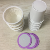 51mm Coffee Capsule k-cup coffee Aluminum Foil Lids for PP/EVOH  Cups