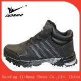 custome logo and design high end basketball shoes