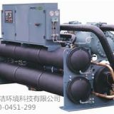 China Tsinghua Tongfang Ground Source Heat Pump Unit