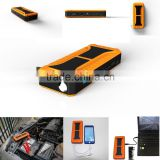 20000mAh SJ7 12v car battery booster | car emergency multifunctional jump starter | electronics power tool for auto